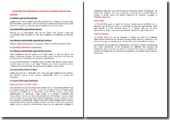 La répartition des compétences à l'intérieur de la juridiction administrative