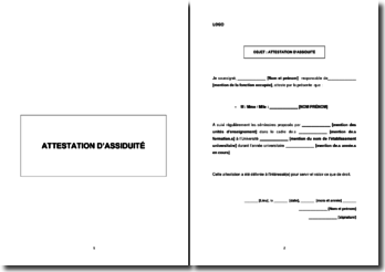 Un exemple d'attestation d'assiduité