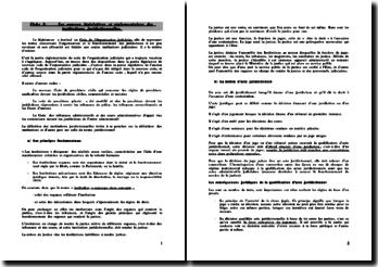 Les sources législatives et réglementaires des institutions juridictionnelles