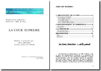 La Cour Suprême au Maroc