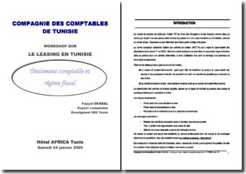 Le leasing en Tunisie : traitement comptable et régime fiscal
