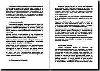 PCEM1 - Ontogenèse de la médecine - Hippocrate, Galien
