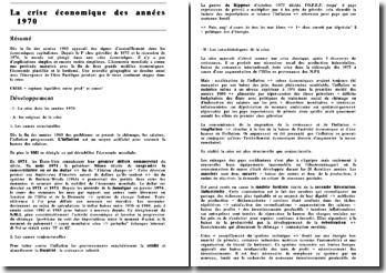 La crise économique des années 1970