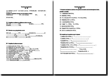 Exercices de grammaire japonaise